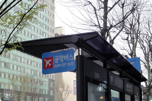 仁川空港バスの目印