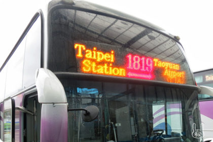 國光客運1819路