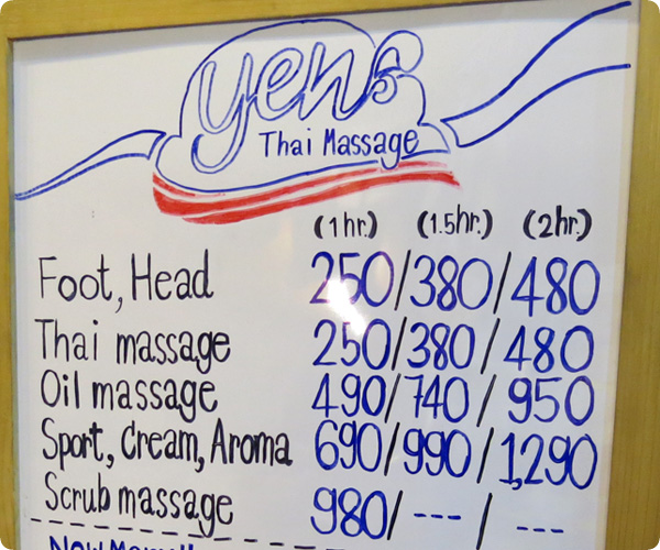 Yen Thai Massageの価格表