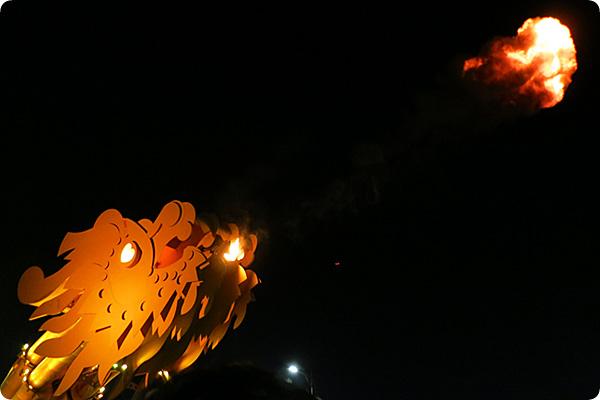 火を噴くドラゴンブリッジ