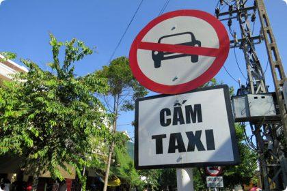 ホイアンのタクシー進入禁止