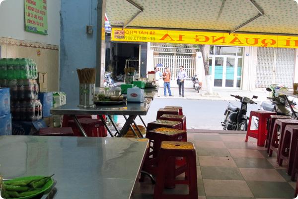 MiQuang1Aのお風呂椅子