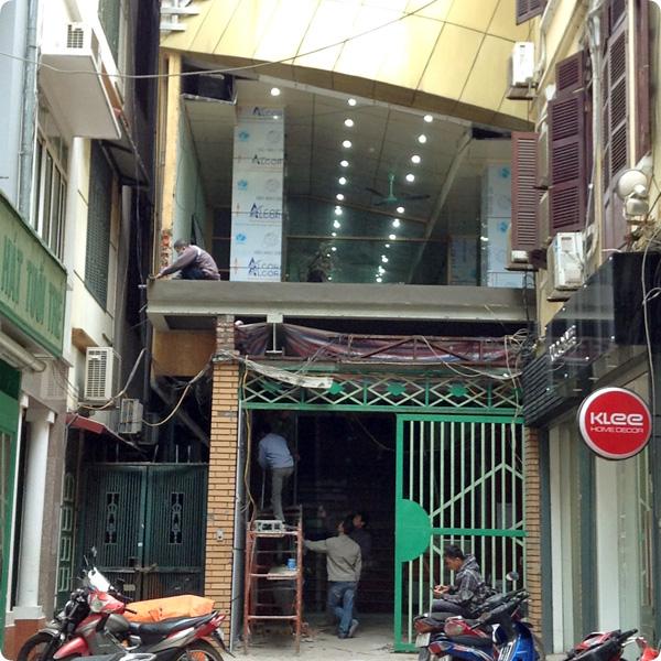 工事中の青年劇場