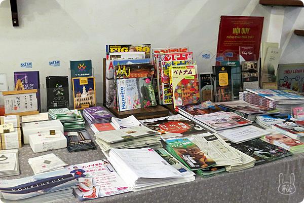 安南のベトナムガイドブック