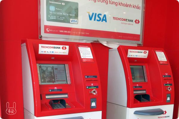 ベトナム銀行のATM