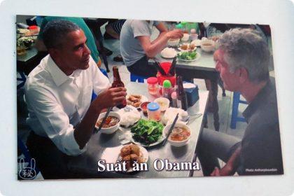 オバマ大統領とブンチャー