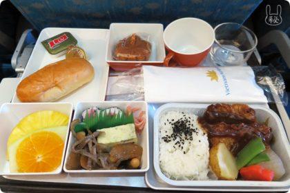 VN0311便の和食