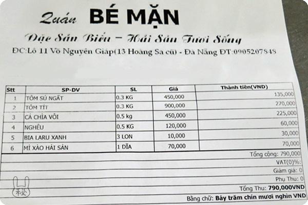 ベーマンお会計